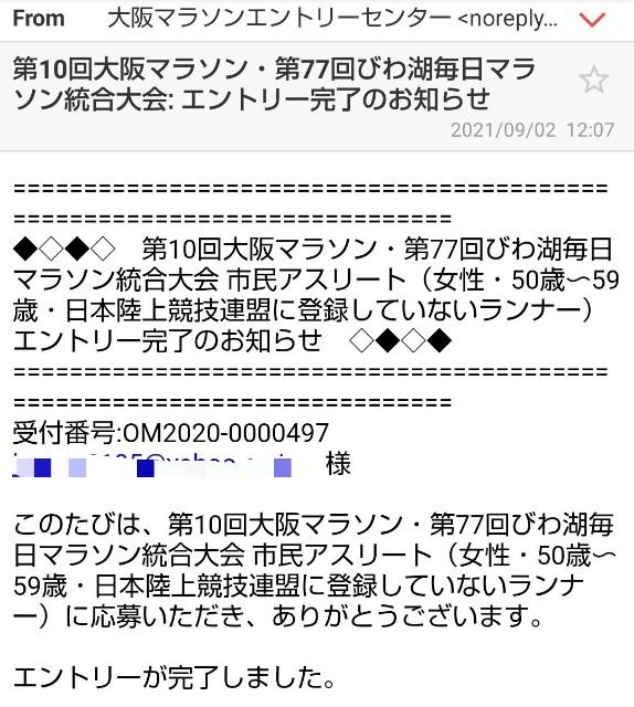f:id:berry42195:20210902164027j:image