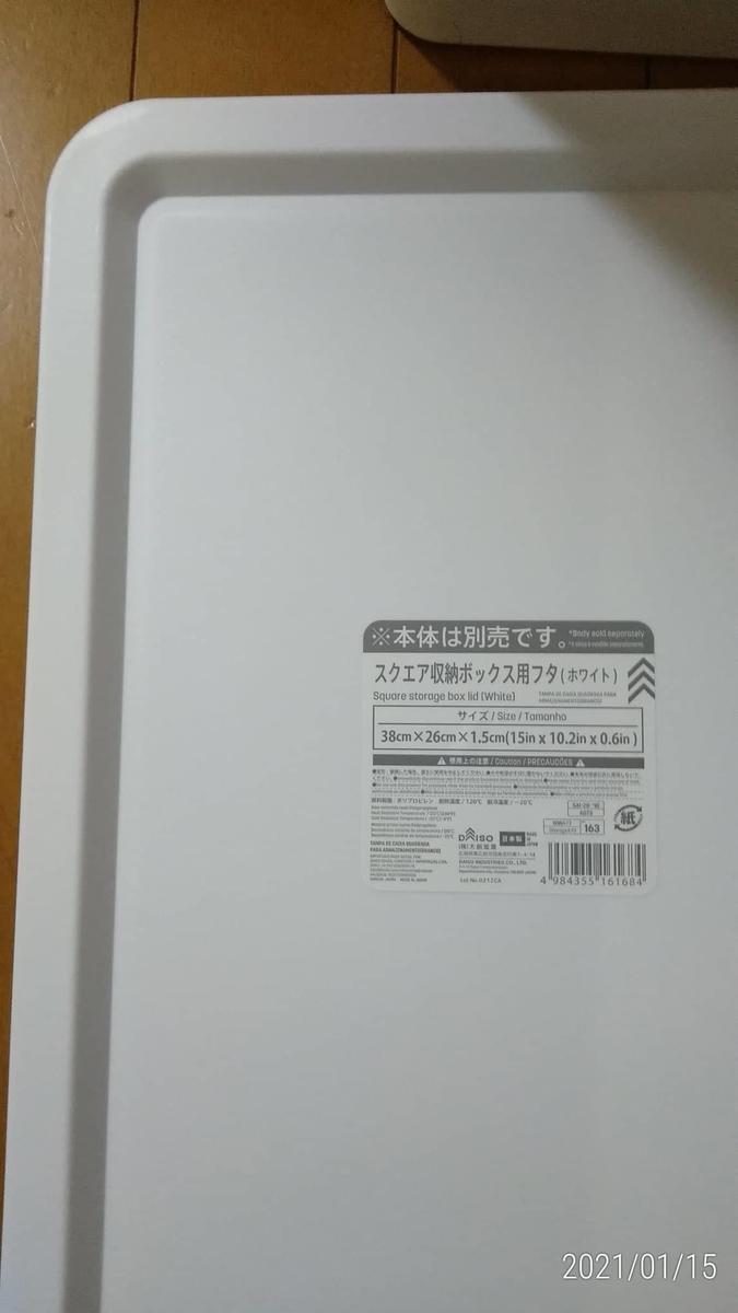 f:id:berryoutdoor:20210130065116j:plain