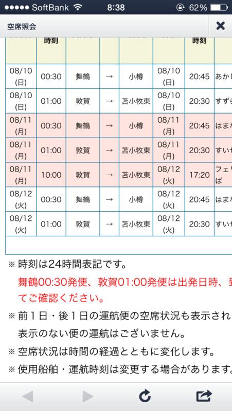 f:id:beru900r:20140819101622p:plain