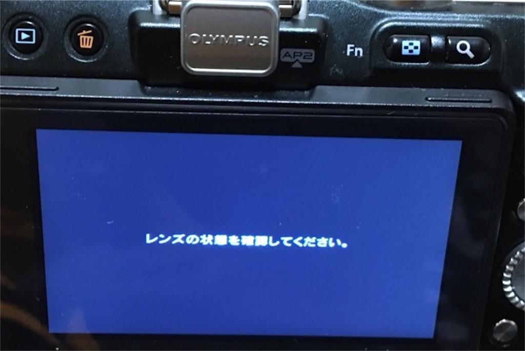 f:id:beru900r:20200211043245j:image