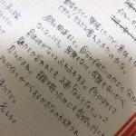 f:id:berukokoko:20171209231832j:plain