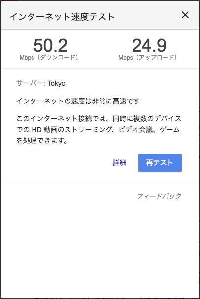f:id:beryu:20180304171218p:plain