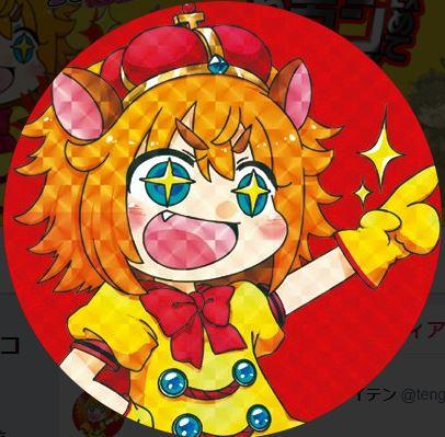 テンガイ三鷹のイメージキャラクターライテンちゃんがかわいい画像