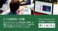 Microsoft Office Professional Plus 2016 プロダクトキー(kingbestsoft.com)