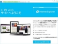 Microsoft Office Professional 2013 64bit [ダウンロード版](kingbestsoft.com)