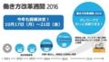 Microsoft Office Project Professional 2016 日本語(kingbestsoft.com)