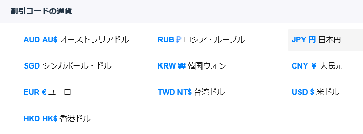 f:id:best-luck:20190304214008p:plain