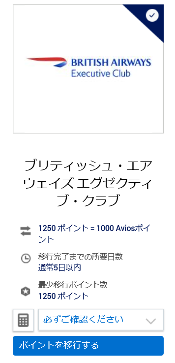 f:id:best-luck:20190415111314p:plain