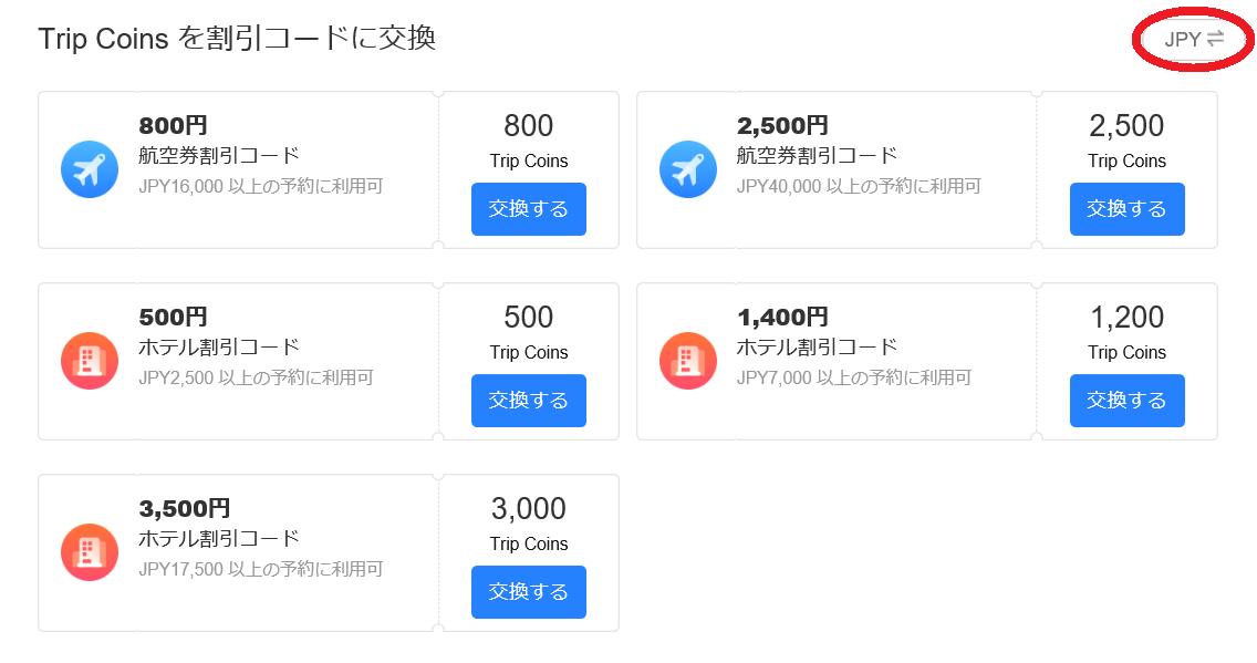 f:id:best-luck:20190520163730p:plain