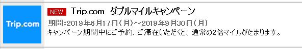 f:id:best-luck:20190626113055p:plain