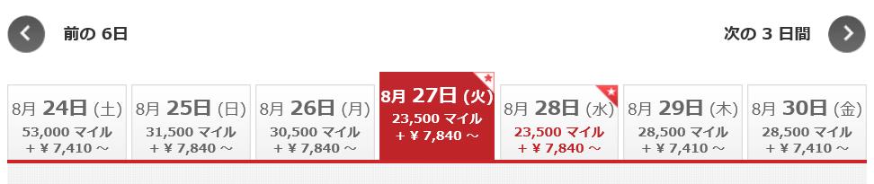 f:id:best-luck:20190821204435p:plain