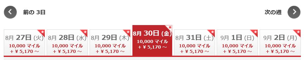 f:id:best-luck:20190821204923p:plain