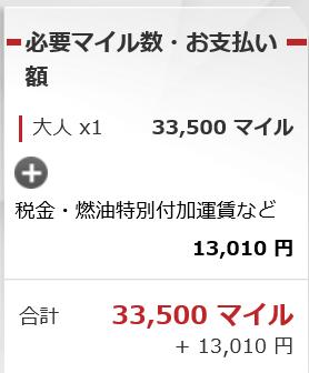 f:id:best-luck:20190821205635p:plain