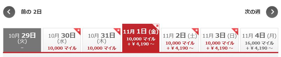 f:id:best-luck:20191025151147p:plain