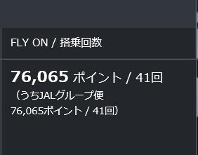 f:id:best-luck:20191210173635p:plain