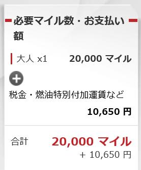 f:id:best-luck:20200123175601p:plain
