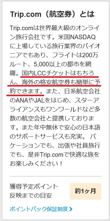 f:id:best-luck:20200216165556p:plain