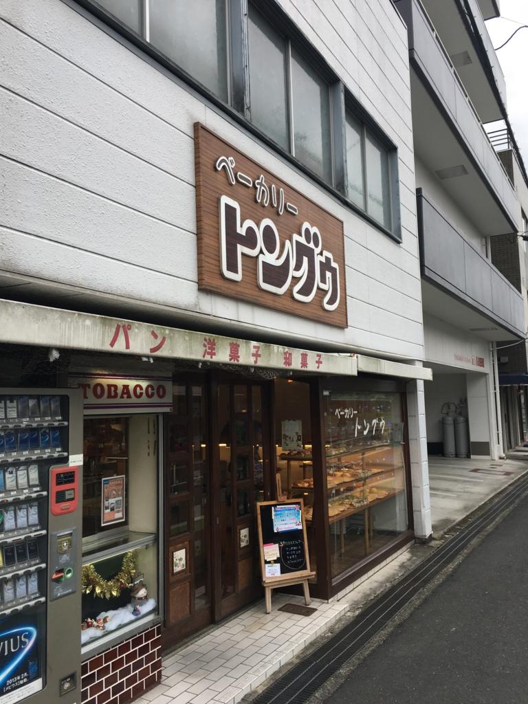f:id:best-mizushima:20161124170129j:plain
