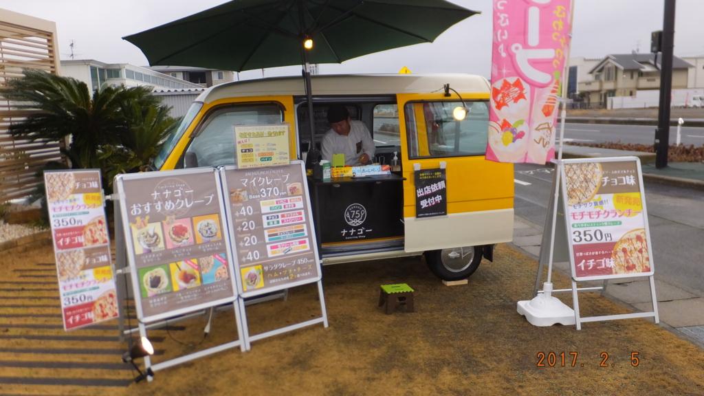 f:id:best-mizushima:20170205113014j:plain