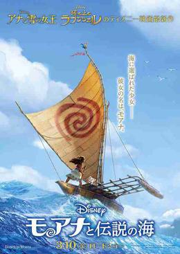f:id:best-movies-to-watch:20170211172637p:plain
