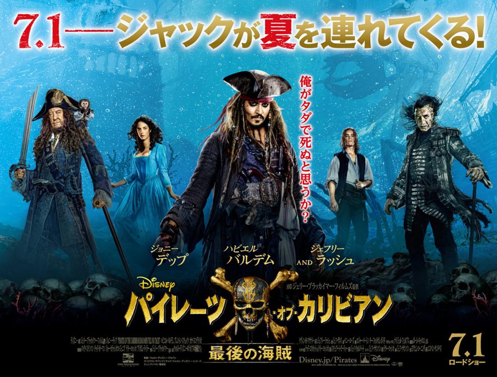 f:id:best-movies-to-watch:20170630163626j:plain