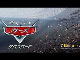 f:id:best-movies-to-watch:20170714161546j:plain