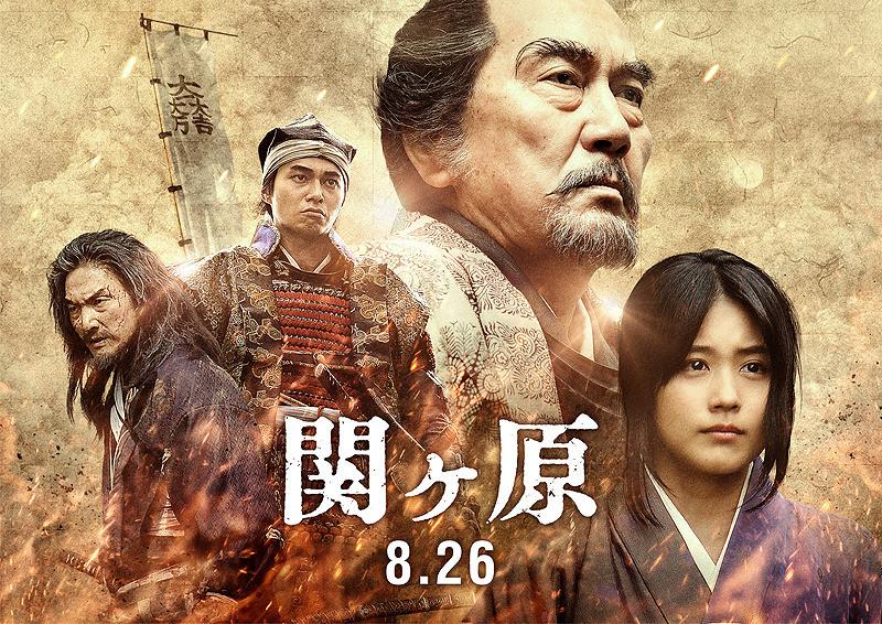 f:id:best-movies-to-watch:20170817191229j:plain