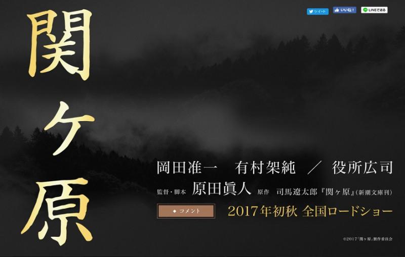 f:id:best-movies-to-watch:20170817191348j:plain