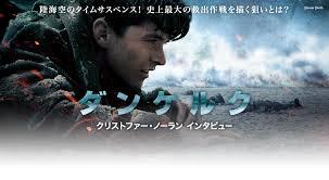 f:id:best-movies-to-watch:20170908185338j:plain