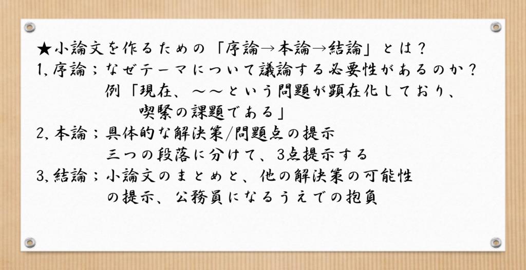 f:id:bestkateikyoushi:20161214223747p:plain