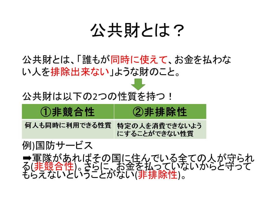 f:id:bestkateikyoushi:20201002140610j:plain