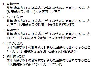 f:id:bestkateikyoushi:20201023222108p:plain
