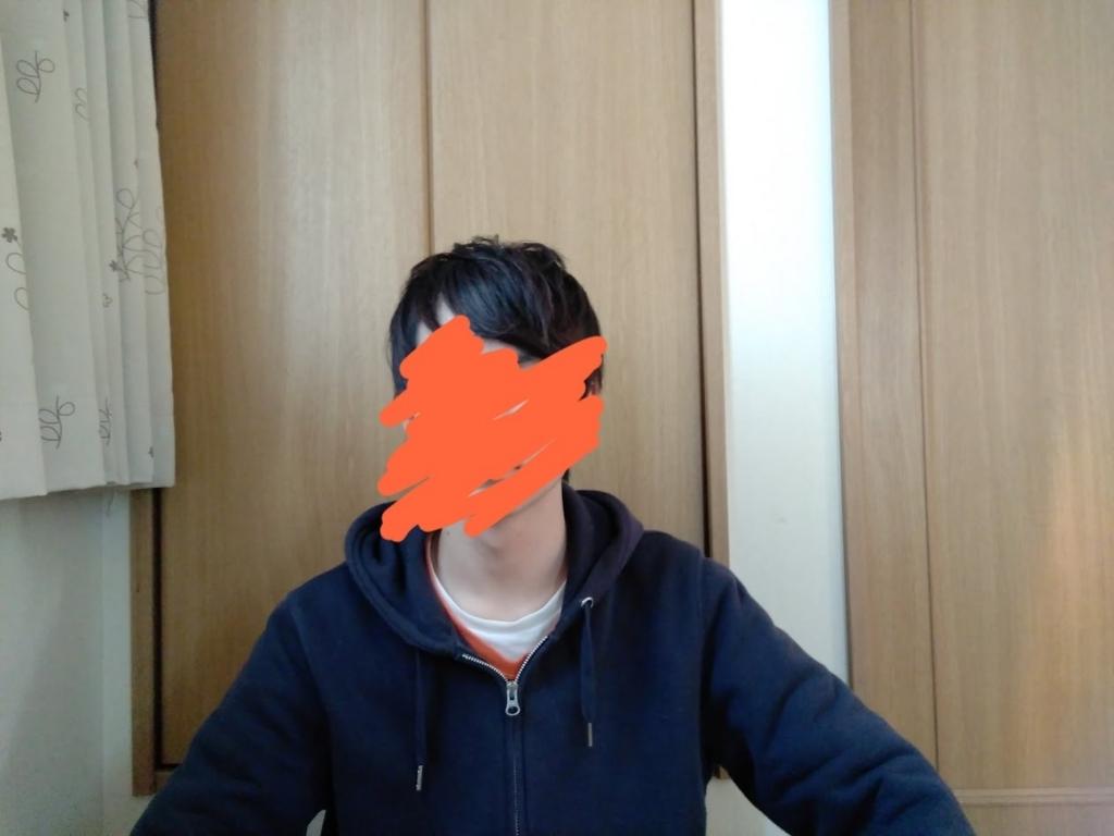 f:id:betakun:20180205123518j:plain