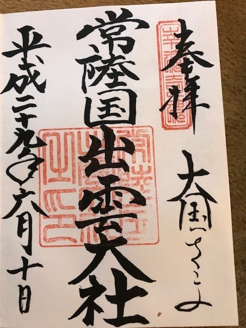 f:id:betamomoko:20180523194907j:plain
