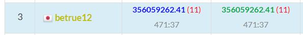 f:id:betrue12:20181202000519p:plain