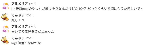f:id:betrue12:20190905003753p:plain