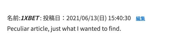 f:id:bettychang:20210613162148p:plain