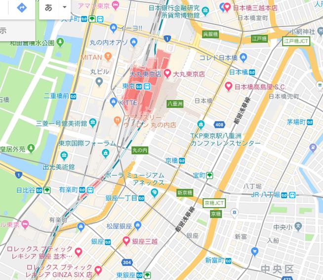 f:id:beyond_konkatsu:20181223235153p:plain