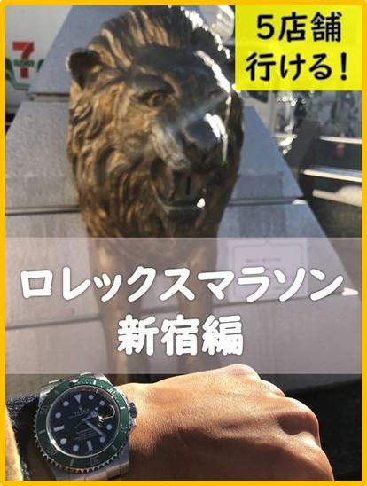 f:id:beyond_konkatsu:20181229000058p:plain