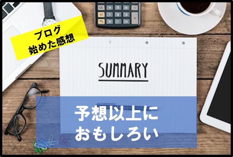 f:id:beyond_konkatsu:20190101233801j:plain