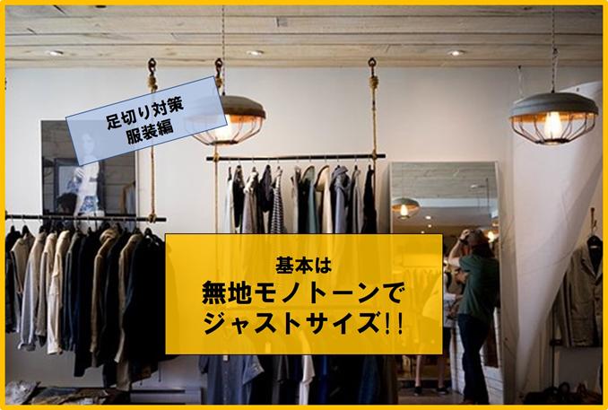 f:id:beyond_konkatsu:20190103231156p:plain