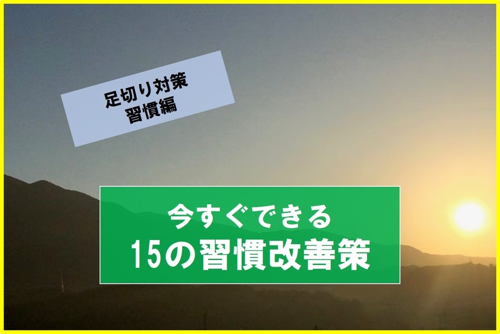 f:id:beyond_konkatsu:20190104082542j:plain