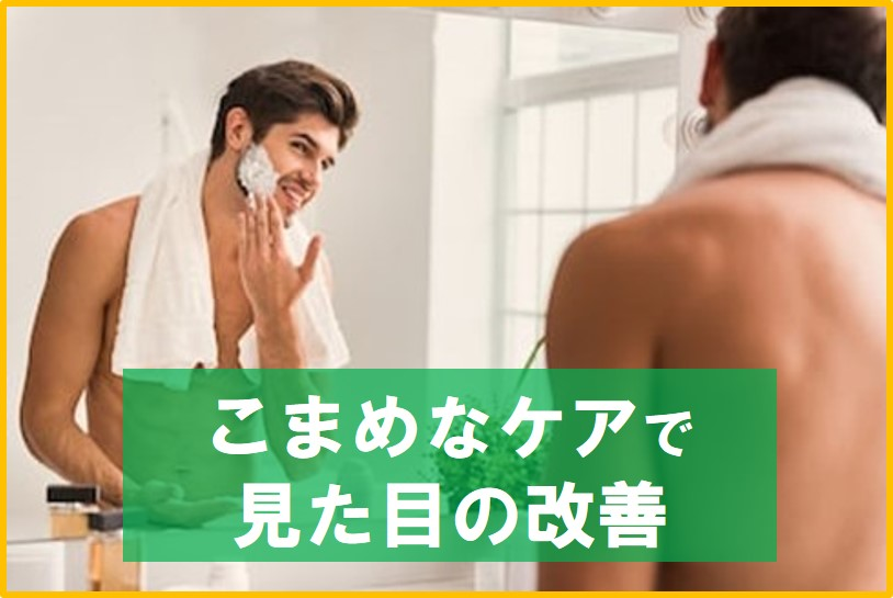 f:id:beyond_konkatsu:20190105105317j:plain