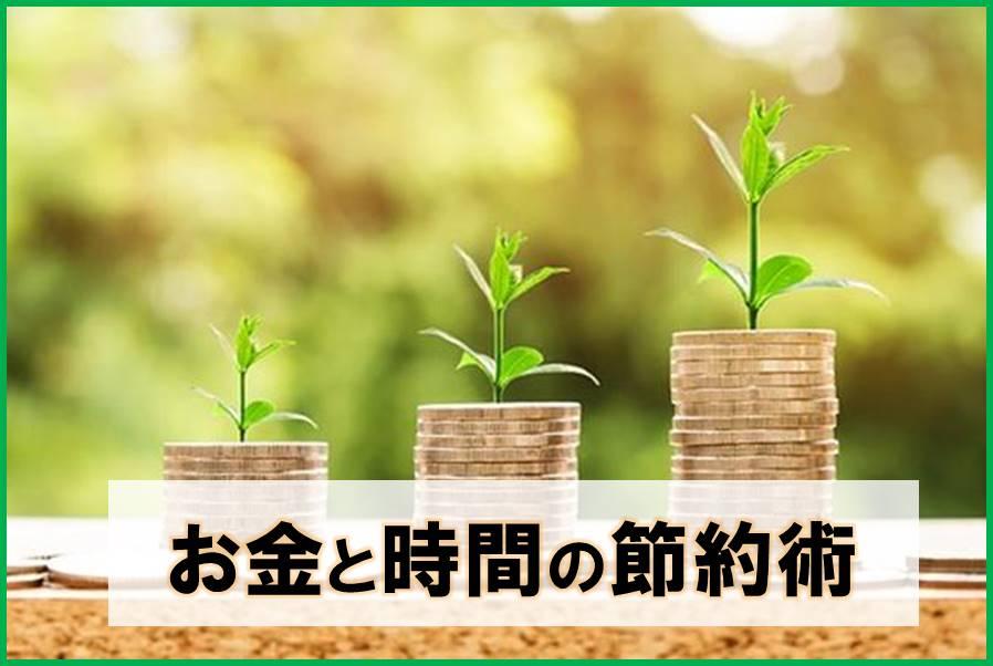 f:id:beyond_konkatsu:20190109235703j:plain