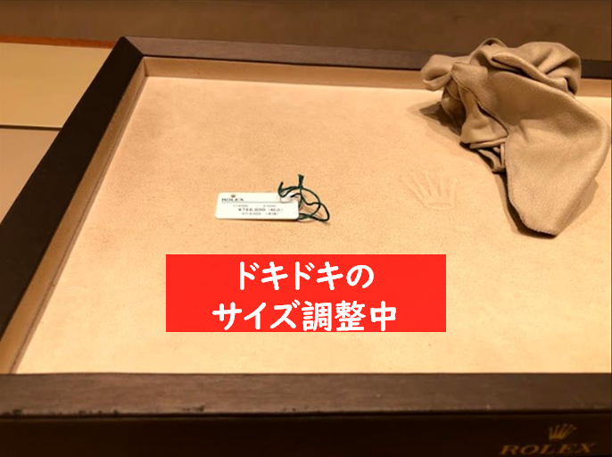 f:id:beyond_konkatsu:20190113234041p:plain