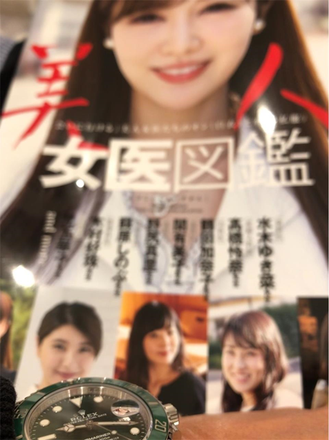 f:id:beyond_konkatsu:20190119154323p:plain