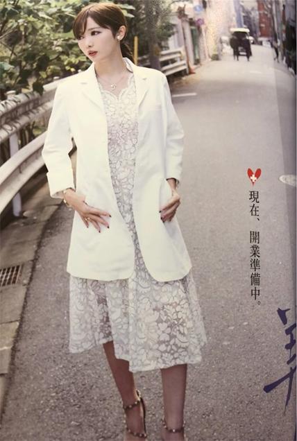 f:id:beyond_konkatsu:20190119155104p:plain