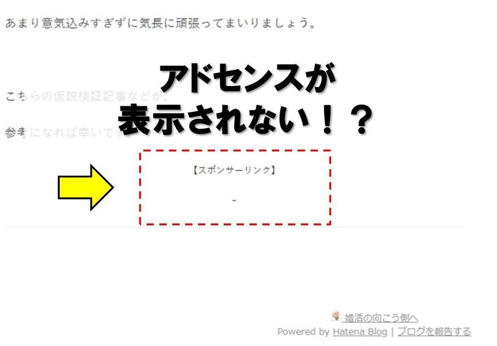 f:id:beyond_konkatsu:20190119175609j:plain