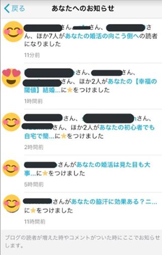 f:id:beyond_konkatsu:20190127131054p:plain