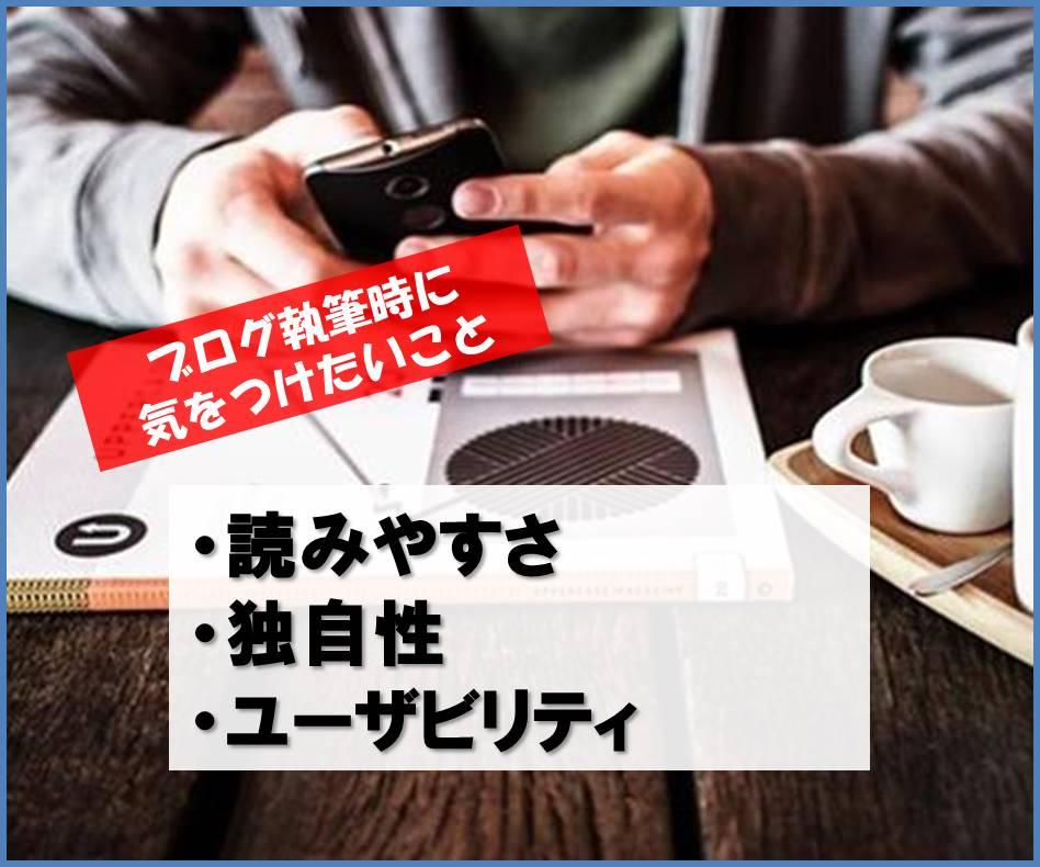 f:id:beyond_konkatsu:20190127141352j:plain